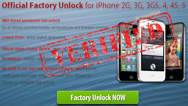 Unlock 4.12.05 iPhone 4