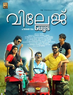 Village Guys (2015) Malayalam Movie DVDRip 350MB