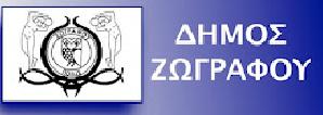 Www.Zografou.gov.gr