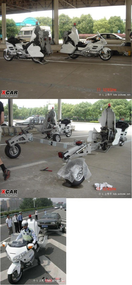 motosikal jepun tunda kereta