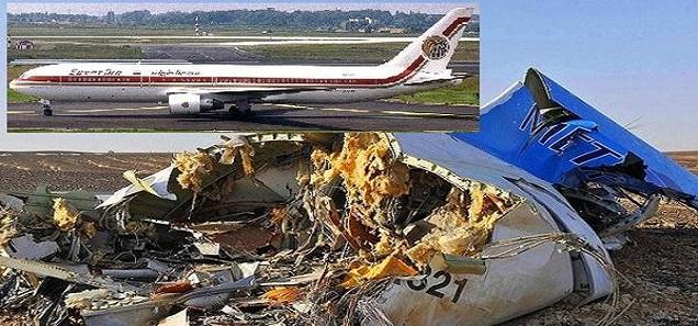 صدفة غريبة بين طائرة مصرية والطائرة الروسية : سقطتا في نفس التاريخ و بنفس عدد الاشخاص