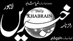 Daily Khabrain