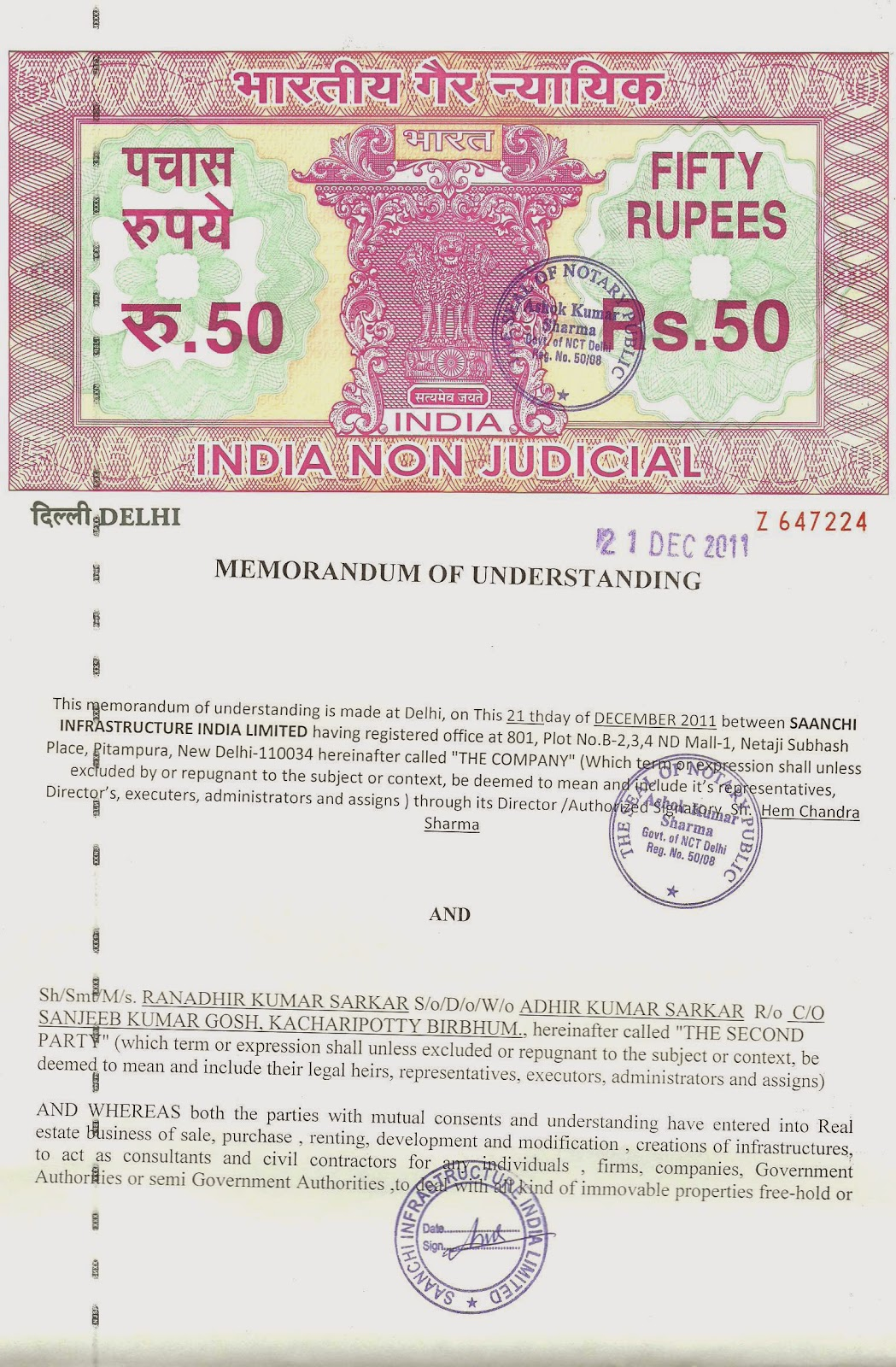 Tuesday, February 14, 2012  Indian Promissory Note Format