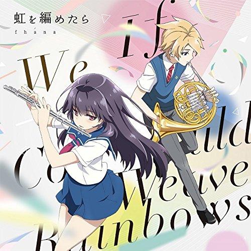 HaruChika: Haruta to Chika wa Seishun Suru Opening