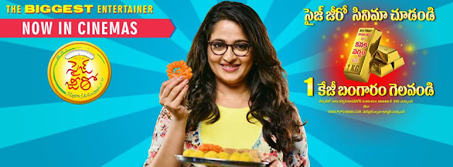 SIZE ZERO MOVIE REVIEW,Size zero movie reviews,Size zero movie hit or flop ,Size zero updates,Size zero movie news
