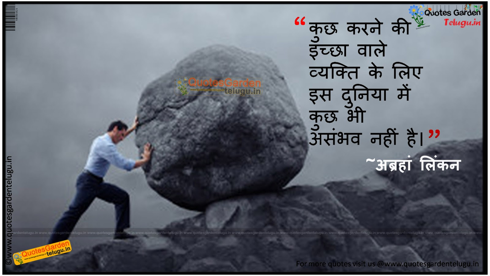 Best Inspirational Quotes In Hindi 1220 Quotes Garden Telugu