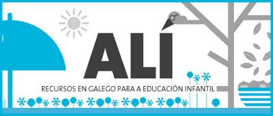 Recursos en galego para Infantil