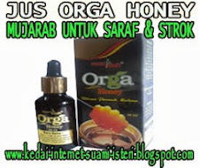 JUS ORGAHONEY