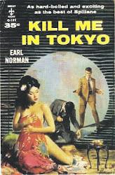 Kill Me In Tokyo