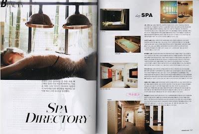 Marie Claire Magazine in Korea