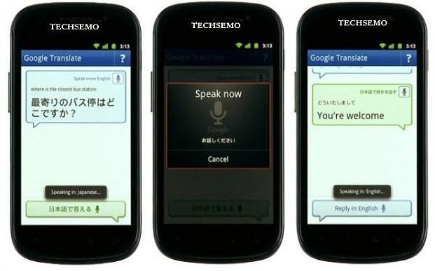 Google Translate App updated image Translation and More