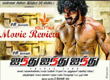 hindi dubbed movie bluray views category blu ray 2013 hindi dubbed new