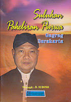toko buku rahma: buku SULUKAN PAKELIRAN PURWA GAGRAG SURAKARTA, pengarang subowo, penerbit cendrawasih
