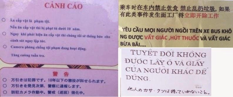 Những bản nội quy bằng tiếng Việt tại Nhật Bản