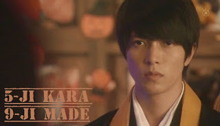 Sinopsis Drama From Five to Nine Episode 1-10 (Tamat)