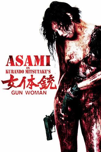 Gun Woman (BRRip HD Inglés Subtitulada) (2014)