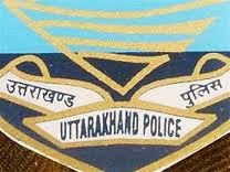 Uttrakhand Police 350 Recruitment 2014 | Apply For Various Post Vacancies