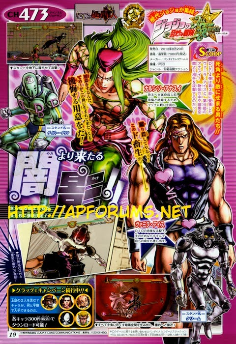 Jojo's Bizarre Adventure : All-Star Battle, Vanilla Ice, Narciso Anasui, Actu Jeux Video, Jeux Vidéo, Namco Bandai, CyberConnect2, Playstation 3,