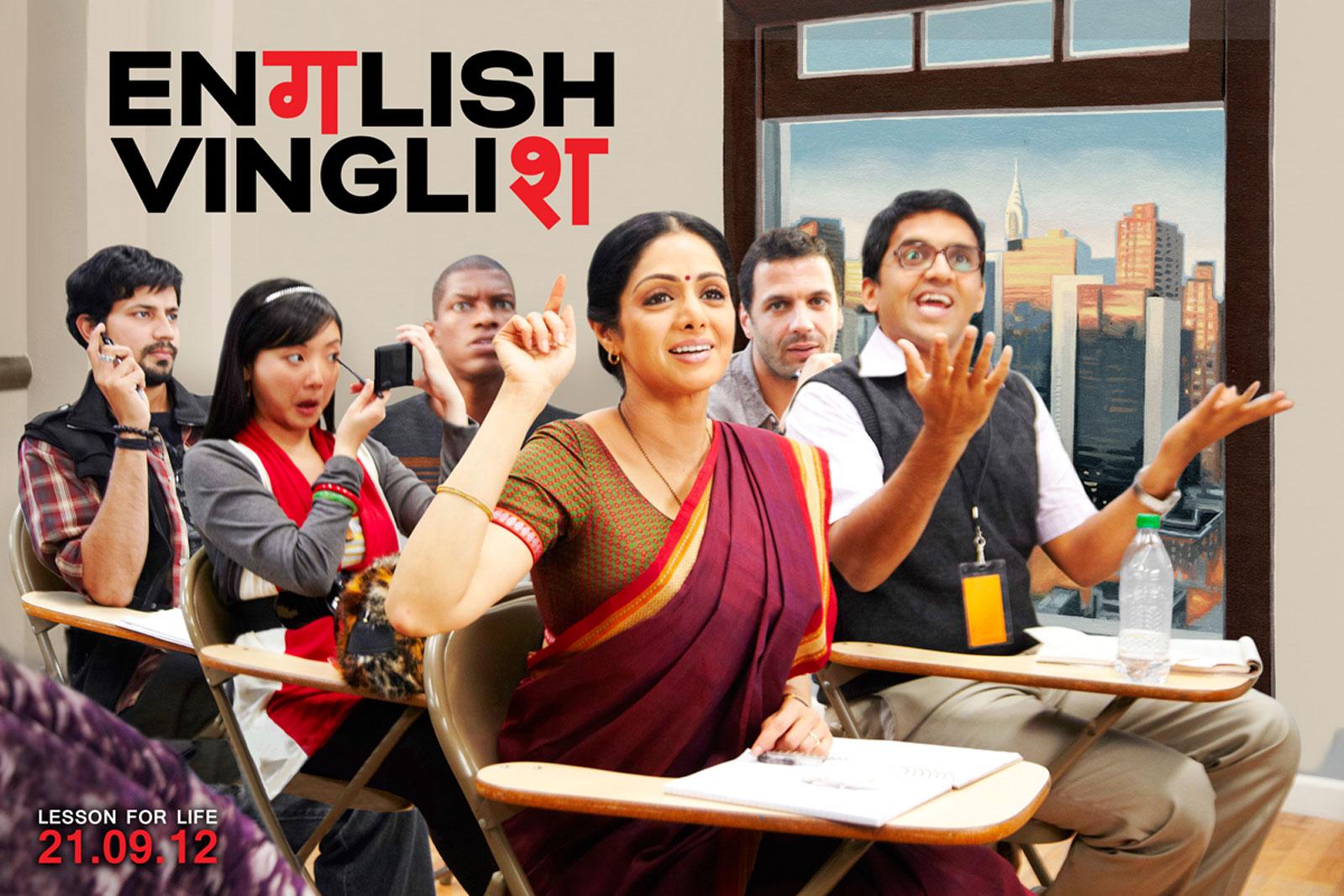 English Vinglish Movie Hd Wallpapers Posters