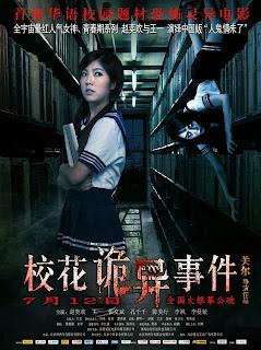 Nhà Trọ Ma, Phim Sex Online, Xem Sex Online, Phim Loan Luan