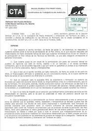 Remitimos al Defensor del Pueblo Andaluz escrito sobre la respuesta del Viceconsejero de Medio Ambi