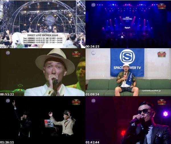 [TV-Variety] 横浜レゲエ祭 2016 (SSTV 2016.10.15)