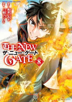 [Manga] THE NEW GATE 第01-08巻+第53-56話 [The New Gate Vol 01-08_ch53-56]
