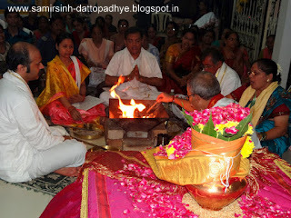 श्रीदत्तकैवल्य याग, Shree Aniruddha, trivikram, Dattakaivalya yag, Datta, Dattaguru, Gurukshetram, Seva, temple, Rudra Seva, Aarti, Chandikakul, Mahishasurmardini, Trivikram, Happy home, Khar, Mahadurgeshwar, deity, Pujan,  Rudra,  श्रीमातृवात्सल्यविंदानम, Matruvatsalyavindanam, Digambar, Dattayag, Chandika, Havan, goddess, abhishek, bell, ghanta, God, prayer, Lord, devotion, faith, teachings, Bapu, Aniruddha Bapu, Sadguru, discourse, भक्ती, बापू, अनिरुद्ध बापू, अनिरुद्ध, भगवान , Aanjaneya, Aanjaneya publications, Aniruddha Joshi, Sadguru Aniruddha, Aniruddha Joshi Bapu, Aniruddha Bapu Pravachans, Bandra, Mumbai, Maharashtra, India, New English school, IES, Indian Education Society, Vedic, Hinduism, Hindu, mythology, Indian mythology