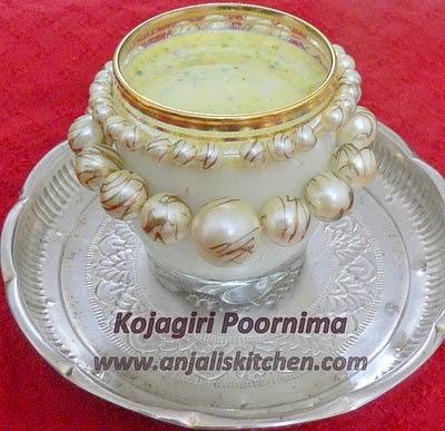 Kojagiri Pournima Special