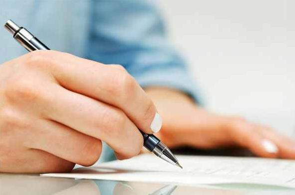 लेख कैसे लिखें