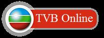TVB Online