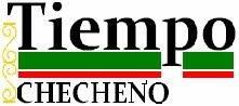 Tiempo Checheno