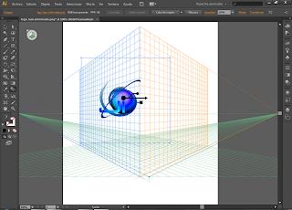 Adobe Illustrator CS6 Full mult-inclui- Español + Serial ...