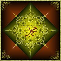 """Abdullah b. Mes'ûd (r.a.)'den rivâyete göre, Rasûlullah (s.a.v.) şöyle buyurmuştur: """"Kim bilerek bana ait imiş gibi bir sözü söylerse Cehennem'deki oturacağı yere hemen hazırlansın."""""""