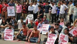 Τρίτη δολοφονία μπλόγκερ στο Μπαγκλαντές