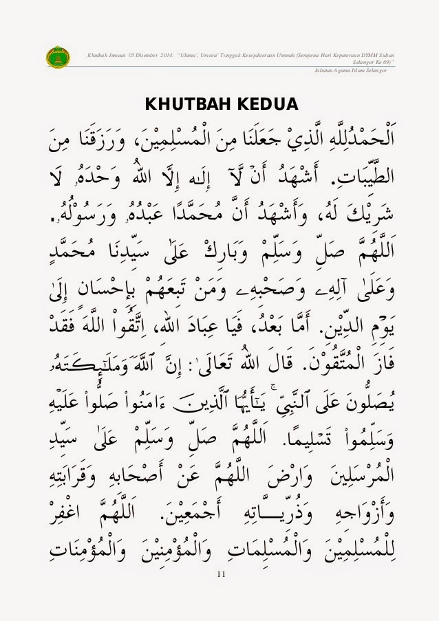 how to start a khutbah