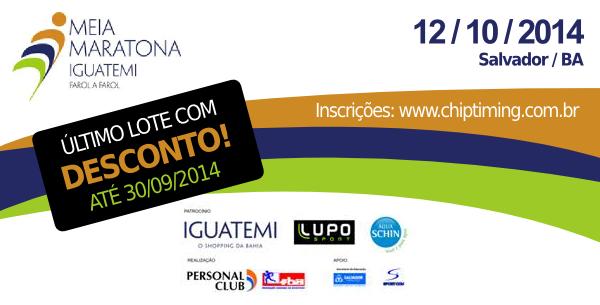 http://atecba.blogspot.com.br/2014/09/informacoes-importantes-para-inscricao.html