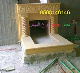 مشبات رخام وحجر روعه وحديثه FB_IMG_1447563301283