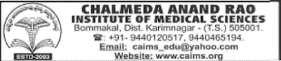 Chalmeda Anand Rao Institute of Medical Science Recruitment 2016 caims.org