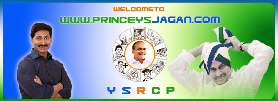 THE SAGA OF Y S R | YS JAGAN |