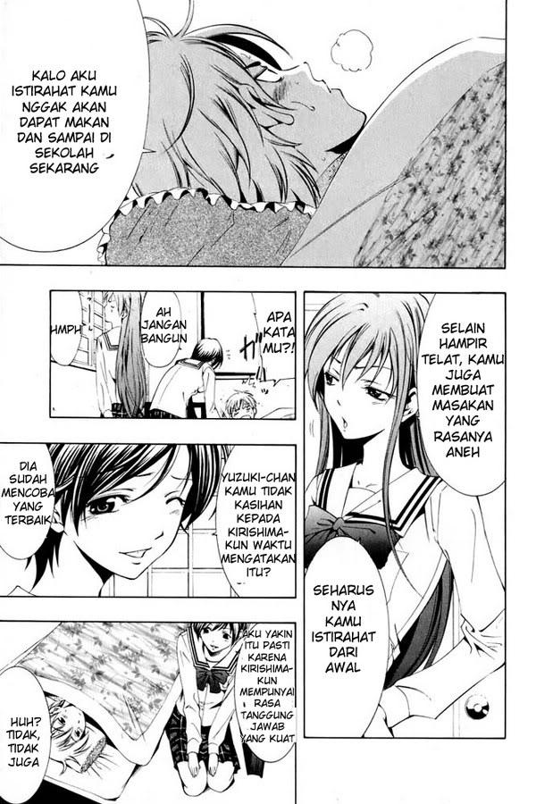 Komik Kimi Ni Iru Machi 06 page 12