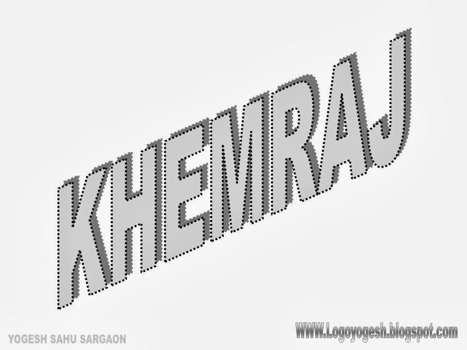 logo and name wallpaper khemraj logo