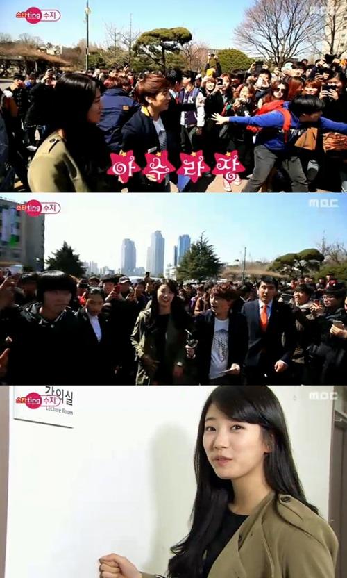 Suzy Kunjungan Dadakan Ke Universitas