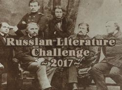 Russian Literature Challenge 2017