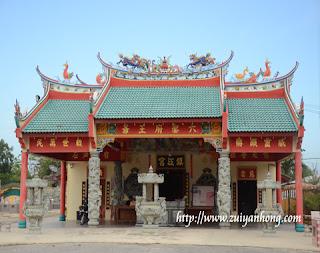 Zhen Jiang Gong