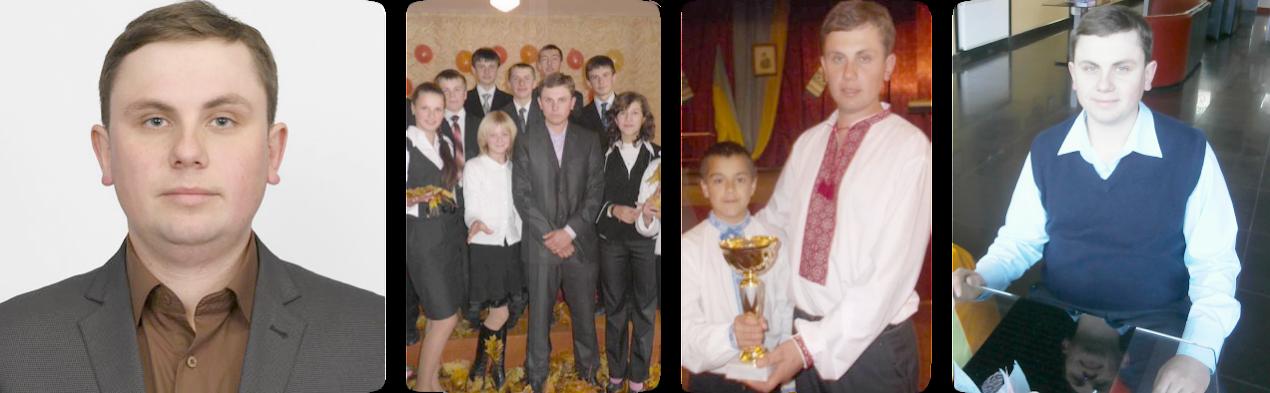 Блог учителя інформатики Кондратюка Богдана Олексійовича