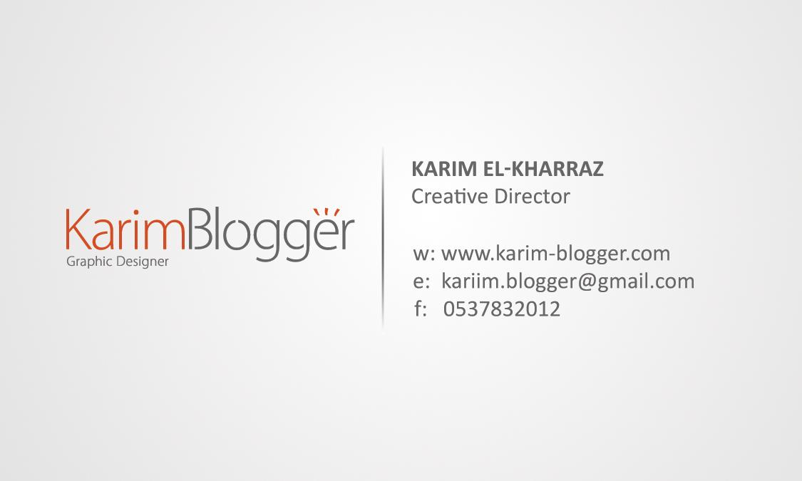 Karim Blogger: Business Card First Designe