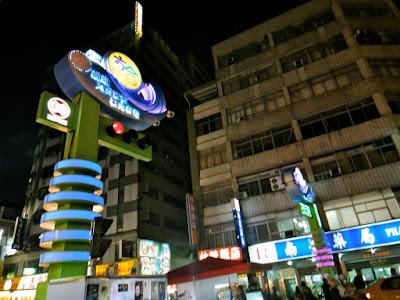 Liuhe Night Market Kaohsiung Taiwan