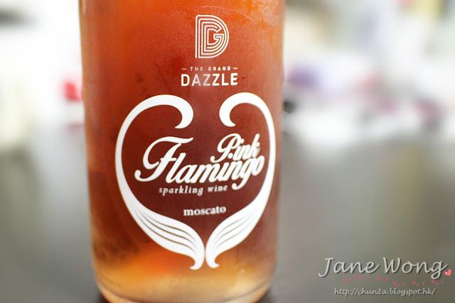 【飲食】佳節必備|The Grand Dazzle Flamingo Pink Moscato