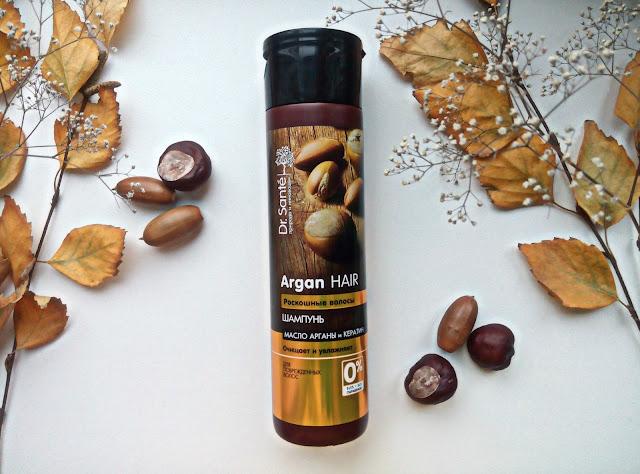 """Dr. Sante Argan Hair Шампунь """"Роскошные волосы"""" с маслом арганы и кератином"""